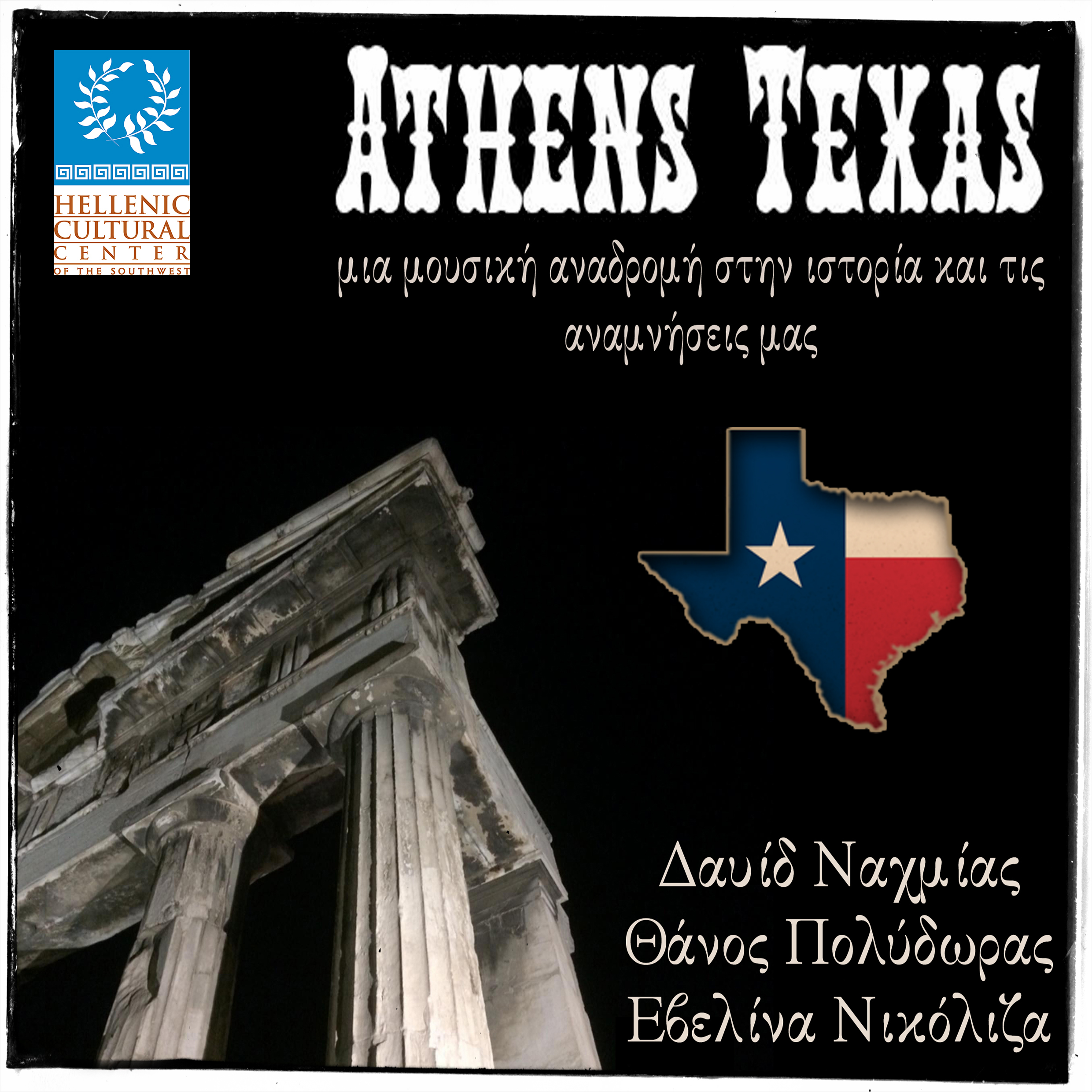 CD ATHENS TEXAS b