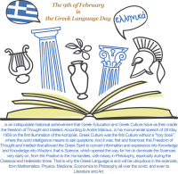 The Early History of the Greek Language Indo-European and Pre-Greek Influences