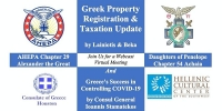 Greek Property Registration and Greek Taxation Update